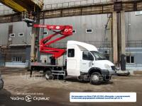 The new cab for russian GAZ 33104 Valday