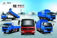 SG Automotive Group is going to produce trucks